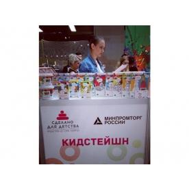 Кидстейшн участвует в ярмарке российских производителей