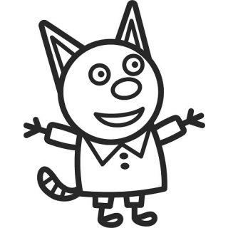 """""""Три кота №3 А4"""""""