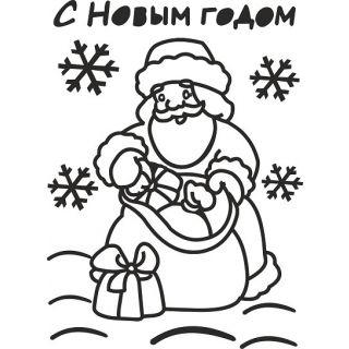 """Дед мороз №3 А5"""